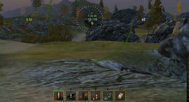 Изменяемая панель боеприпасов для World of Tanks 1.5.1