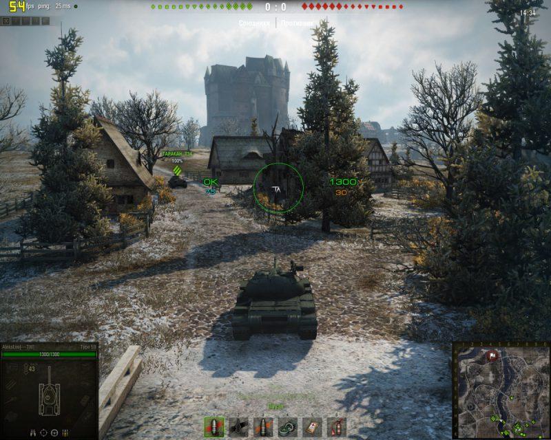 Арт прицел Дамоклов Меч для World of Tanks 1.8.0.0