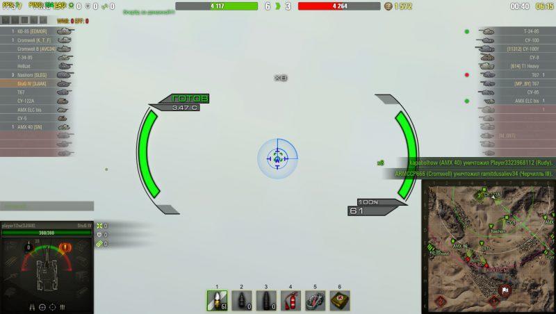 Сборка модов от Пираний для World of Tanks 1.6.0 / 1.5.1.3