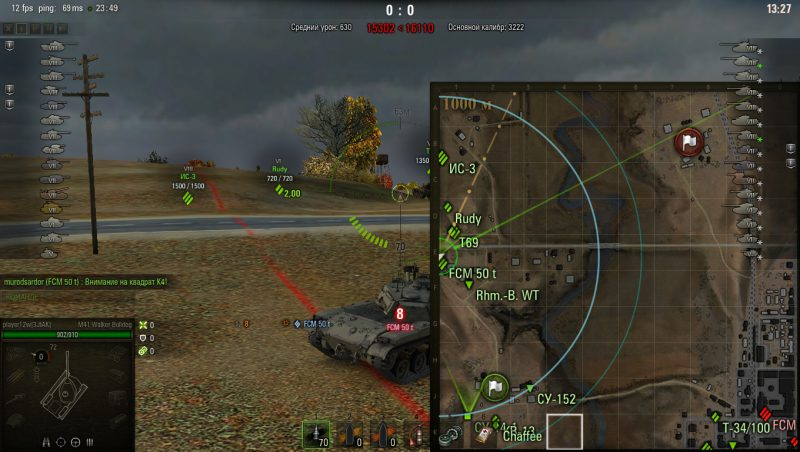 Моды от Вспышки для World of Tanks 1.5.0.1
