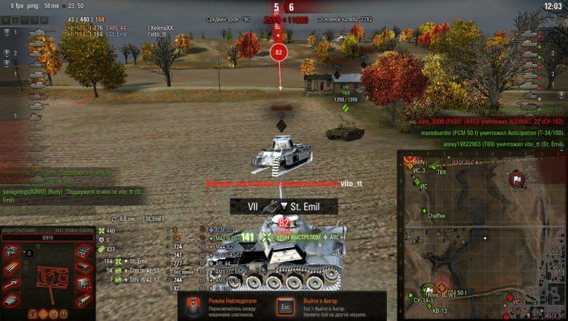 Моды от Вспышки для World of Tanks 1.4.1