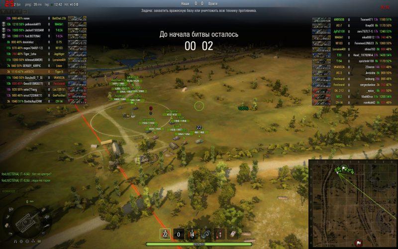 Мод Командирская камера для World of Tanks 1.4.1