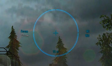 "Командирский прицел ""Blue Light"" для World of Tanks 1.4.1"