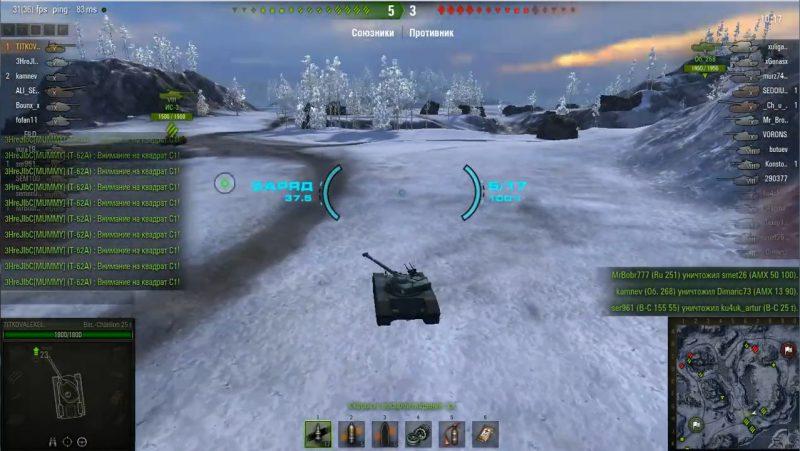 Жирные прицелы для танков 1.4.1