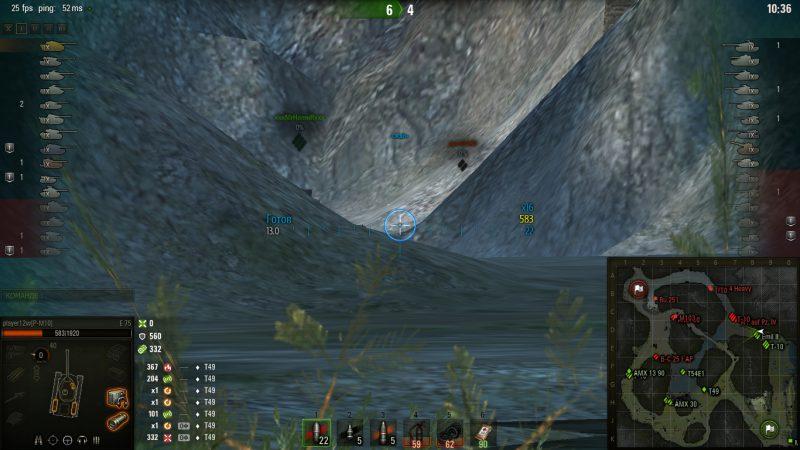 "Командирский прицел ""Blue Light"" для World of Tanks 1.6.0 / 1.5.1.3"