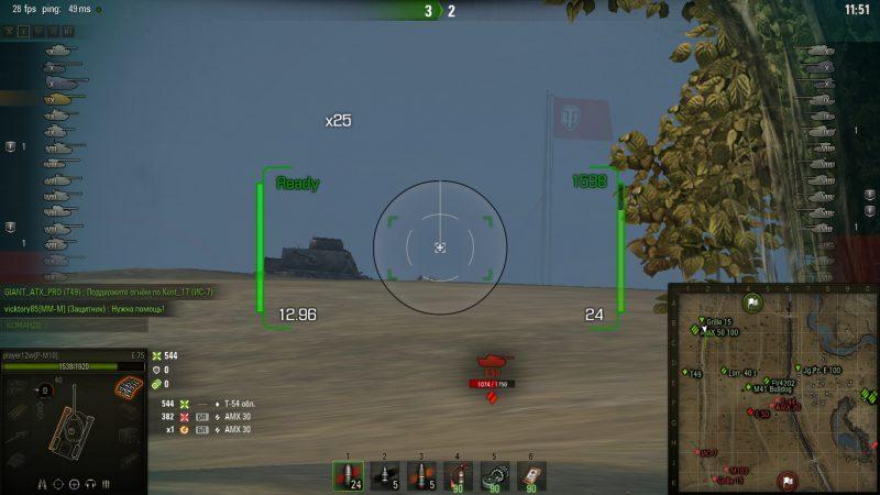 Набор прицелов Мьельнир (Mjolnir) Молот Тора для World Of Tanks 1.5.1