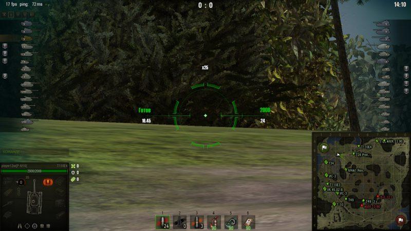 Прицел для настоящих танкистов Ruler WOT 1.4.1