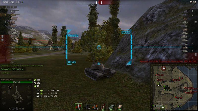 Прицел Animated - изменяющиеся синие прицелы для World of Tanks 1.4.1