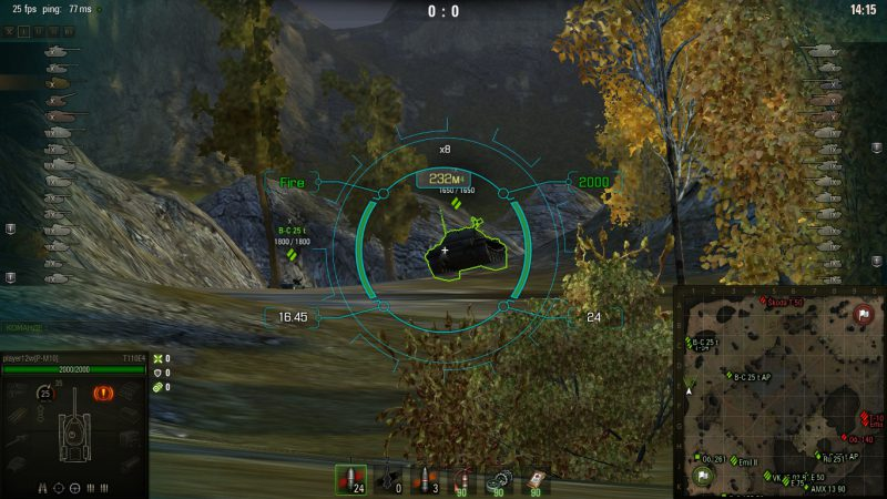 "Новый прицел ""Staple"" для World of Tanks 1.10.0.1"