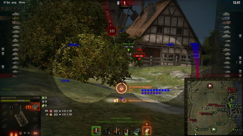 "Снайперский прицел ""Бинокль"" для World of Tanks 1.4.1"