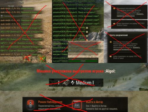 """Мод """"Антитоксичность"""" - Настраиваемый фильтр чата и ангара для World of tanks 1.5.1"""