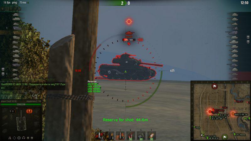 Мод автоматического расчета шанса засвета после выстрела [Master Ambush] для WOT 1.4.1