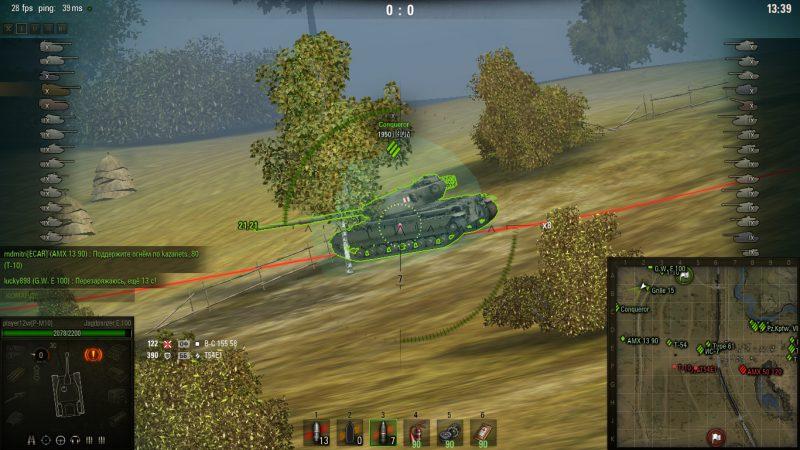 """Мод """"Фугасный Сплеш"""" - отображения сферы разлёта осколков / зоны оглушения для фугасных снарядов [WOT 1.4.1]"""