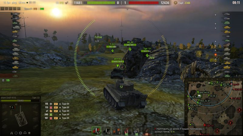 World of tanks антипапки