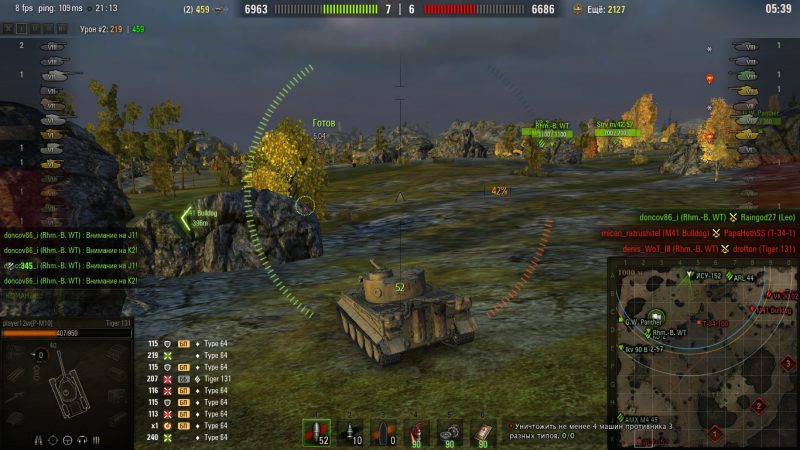 World of tanks тест 9 10