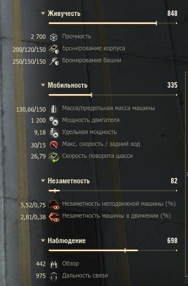 e-100-tth