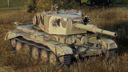 Charioteer tank wot