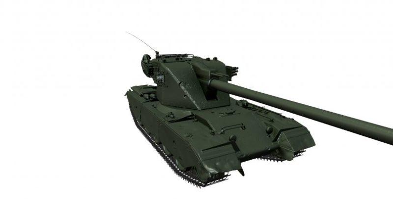 Снаряжение танка