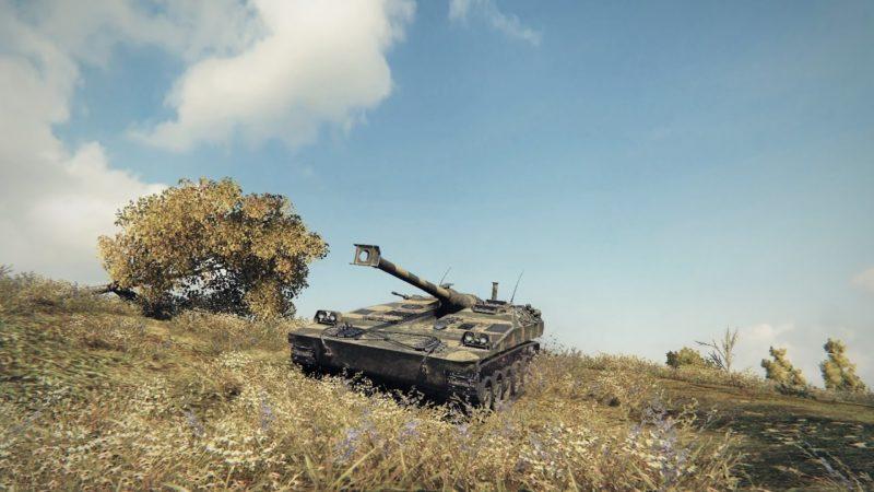 Оборудование танка