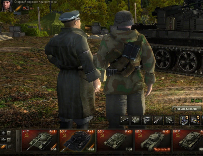 Экипаж World of Tanks