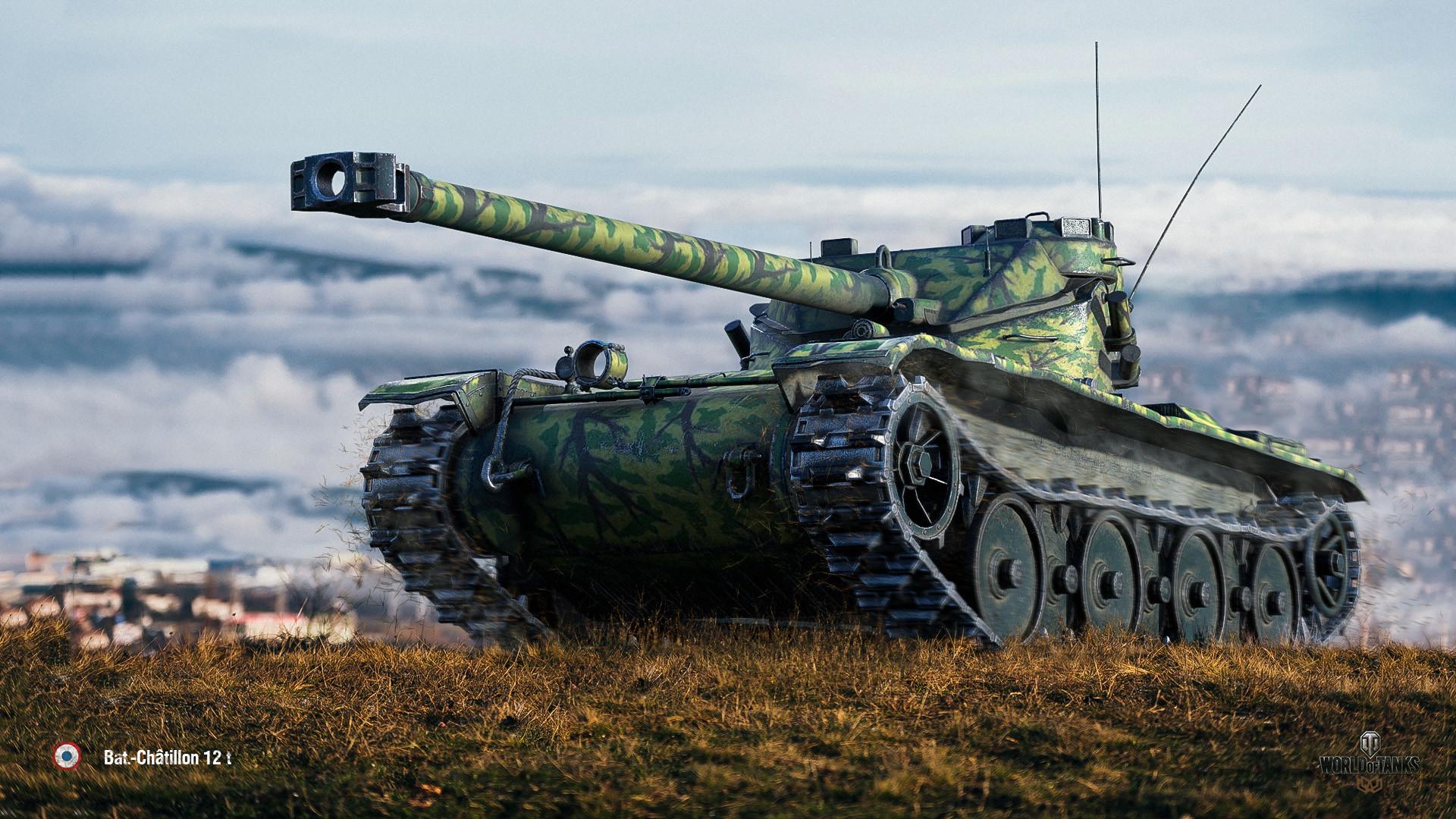 Внешний вид танка