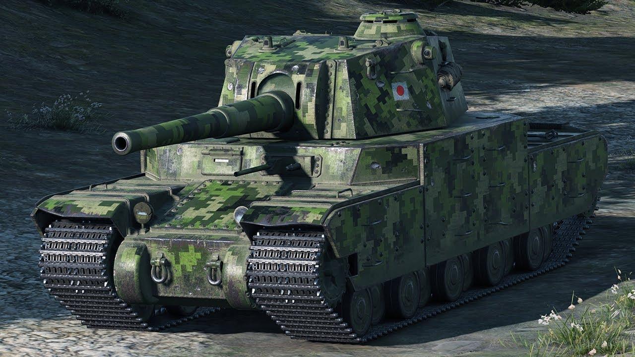 Танк Type 5 Heavy